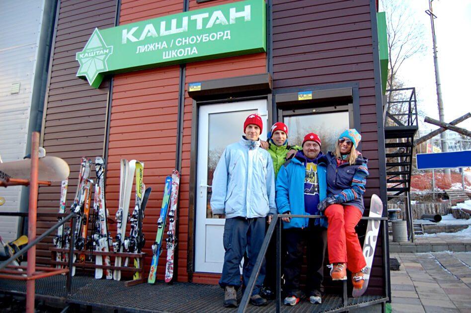 Фасад лижної/сноуборд школи «Каштан». Київ, Протасів Яр